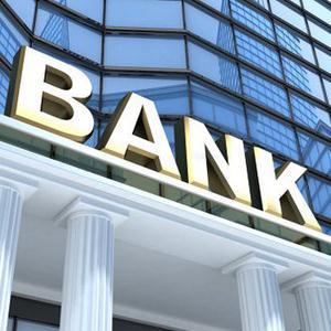 Банки Юрибея