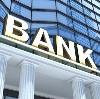 Банки в Юрибее